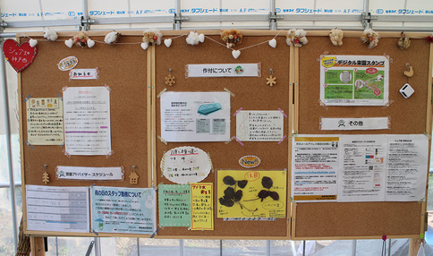 掲示板 野菜の情報がたくさんあります