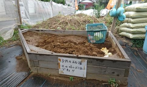 シェア畑 武蔵新城