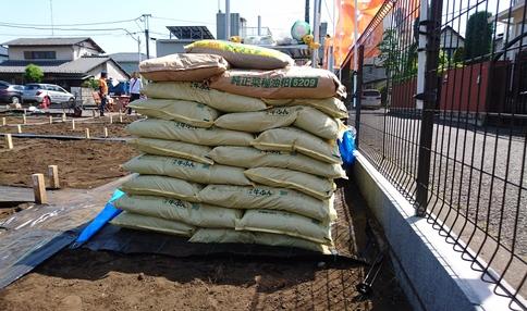 肥料もたっぷり準備してあります。