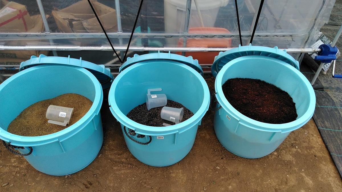 有機肥料で良質なお野菜を収穫しましょう!