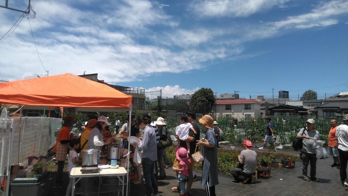 畑でとれた野菜でカレーイベントやっています!