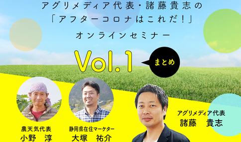 仕事は週3回!?六本木から富士山麓に移住したマーケターの新しい働き方