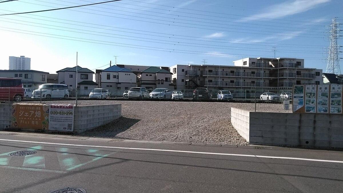 専用駐車場、近くです!