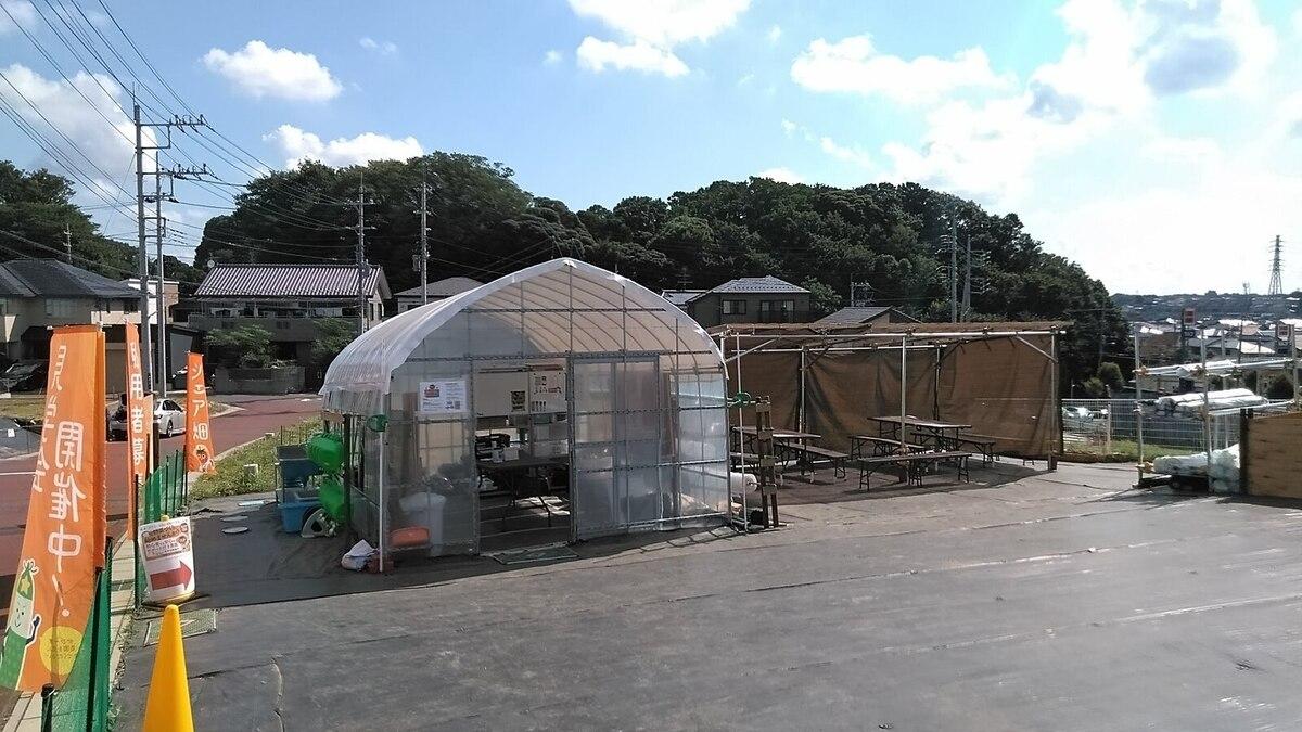 農具が揃っているハウスと休憩所も完備してます