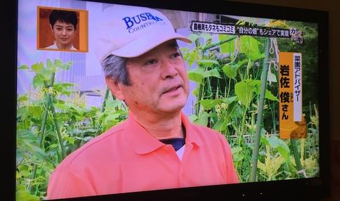 報道番組『バンキシャ』でシェア畑が紹介されました!